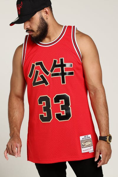 c31c7dccc Mitchell   Ness Chicago Bulls Scottie Pippen  33 Chinese NY Jersey Red