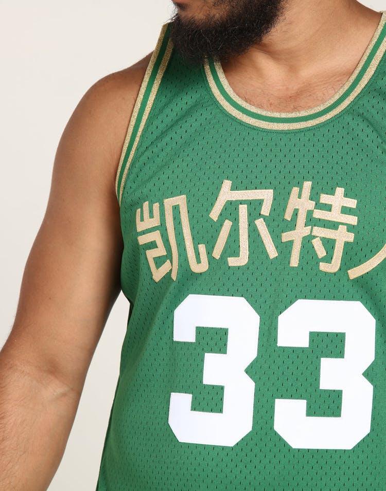 cb0d7a80 Mitchell & Ness Boston Celtics Larry Bird #33 Chinese NY Jersey Green