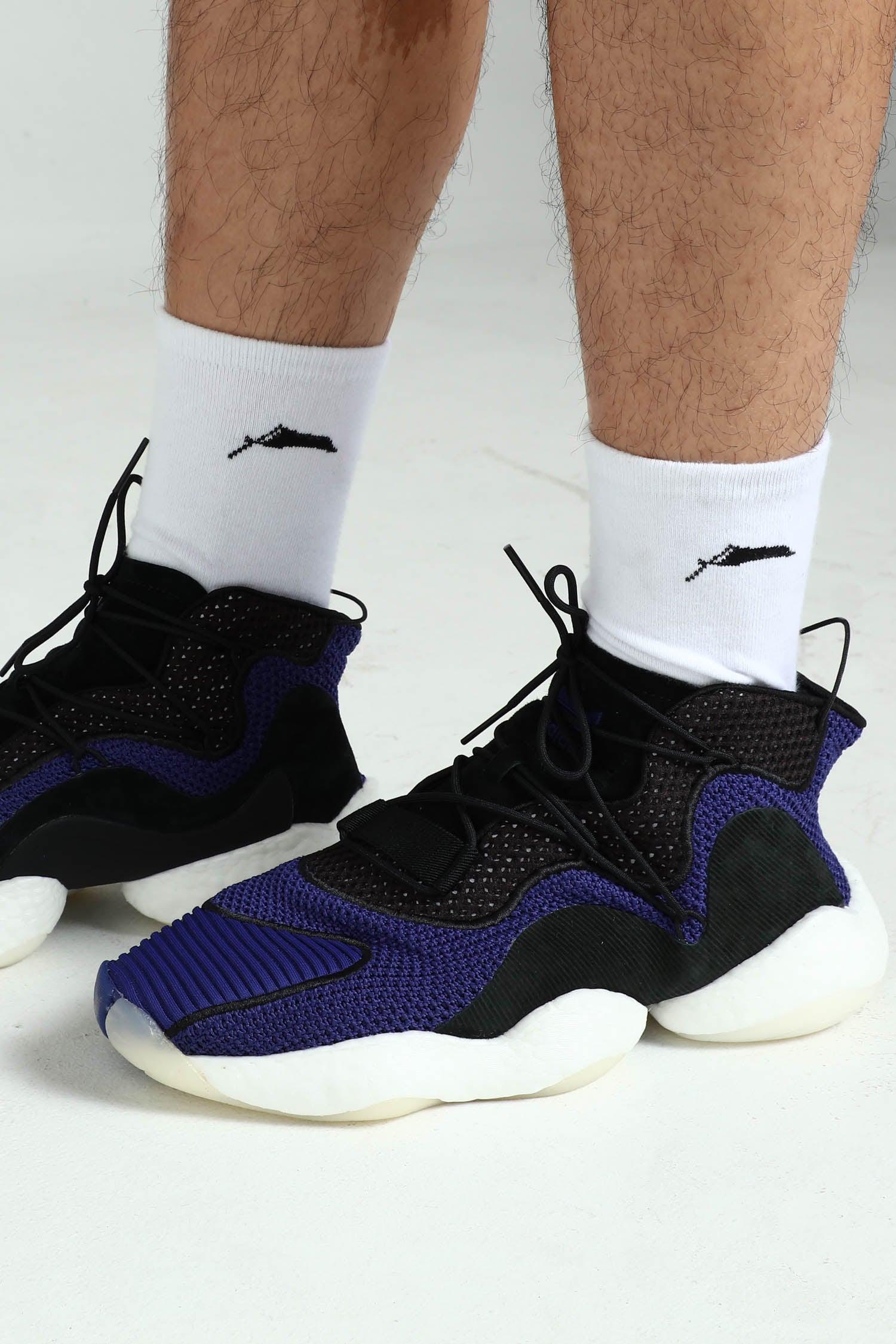 Crazy by adidas Originals Shoes & Sneakers | adidas US