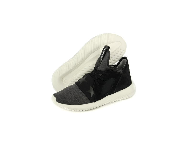 Adidas Originals By Rita Ora Women's Tubular Defiant Black/white
