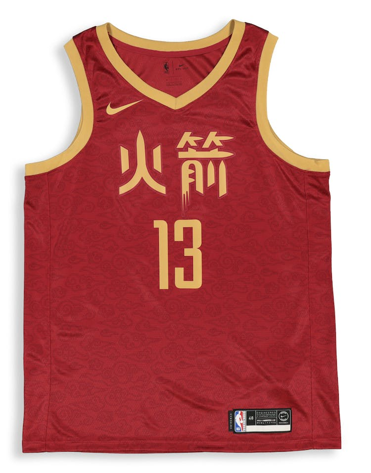 9f61002bcb7 Nike Houston Rockets James Harden  13 City Edition Swingman NBA Jersey  Crimson