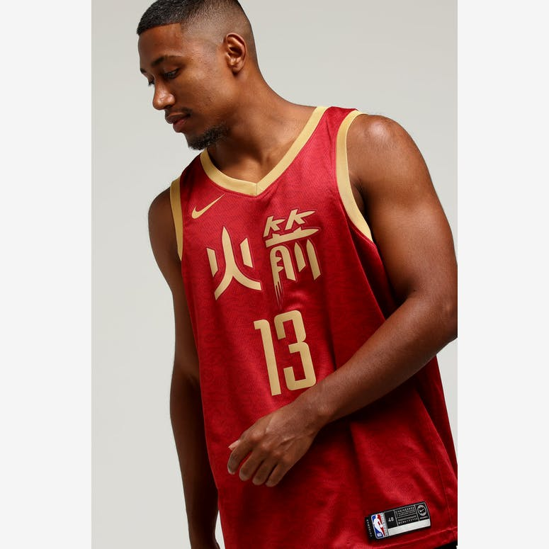ccec59639 Nike Houston Rockets James Harden  13 City Edition Swingman NBA Jersey –  Culture Kings