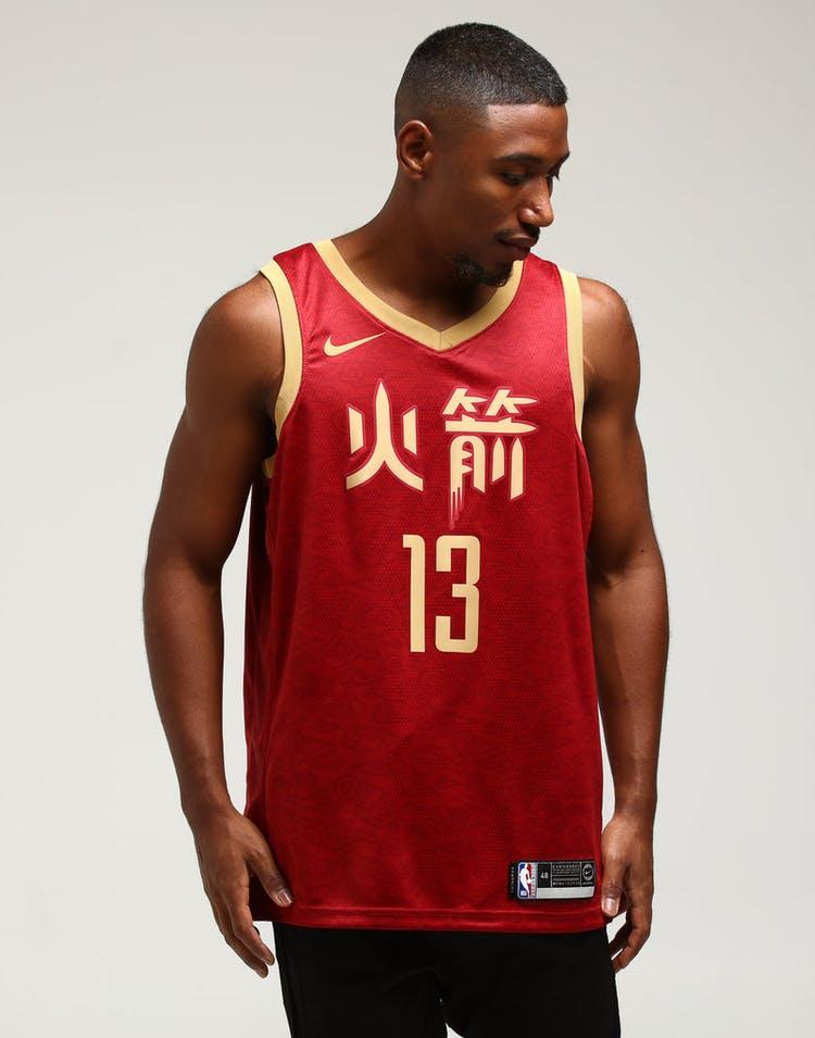 ec26f73df Nike Houston Rockets James Harden #13 City Edition Swingman NBA Jersey  Crimson