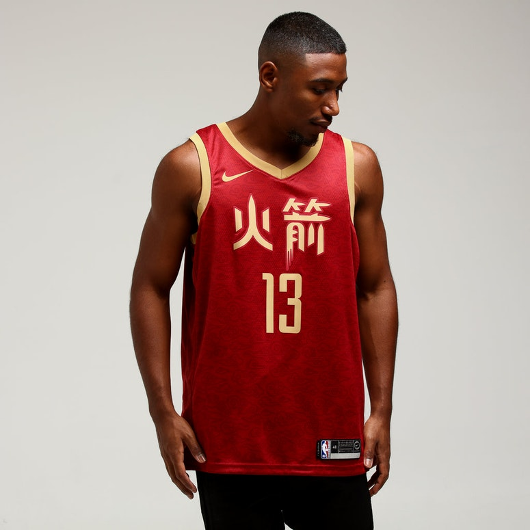 472784dcba1 Nike Houston Rockets James Harden  13 City Edition Swingman NBA Jersey  Crimson