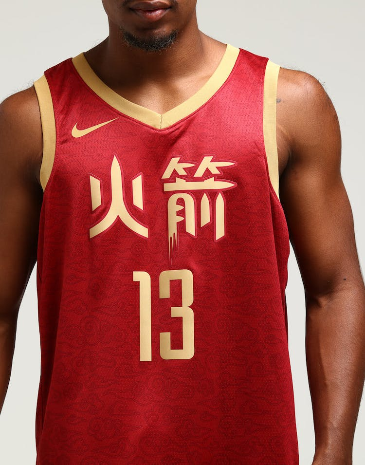 39b1ef036 Nike Houston Rockets James Harden  13 City Edition Swingman NBA Jersey  Crimson