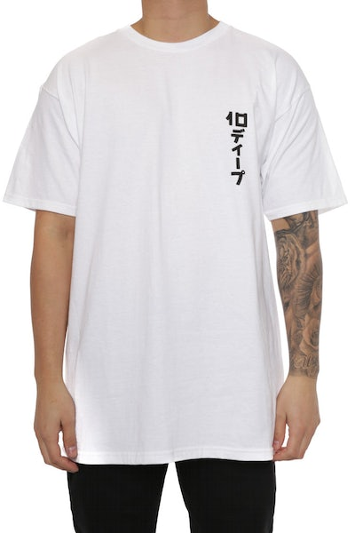 10 Deep Shattered Dreams Tee White