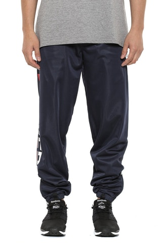 Moscow Track Pants Navy