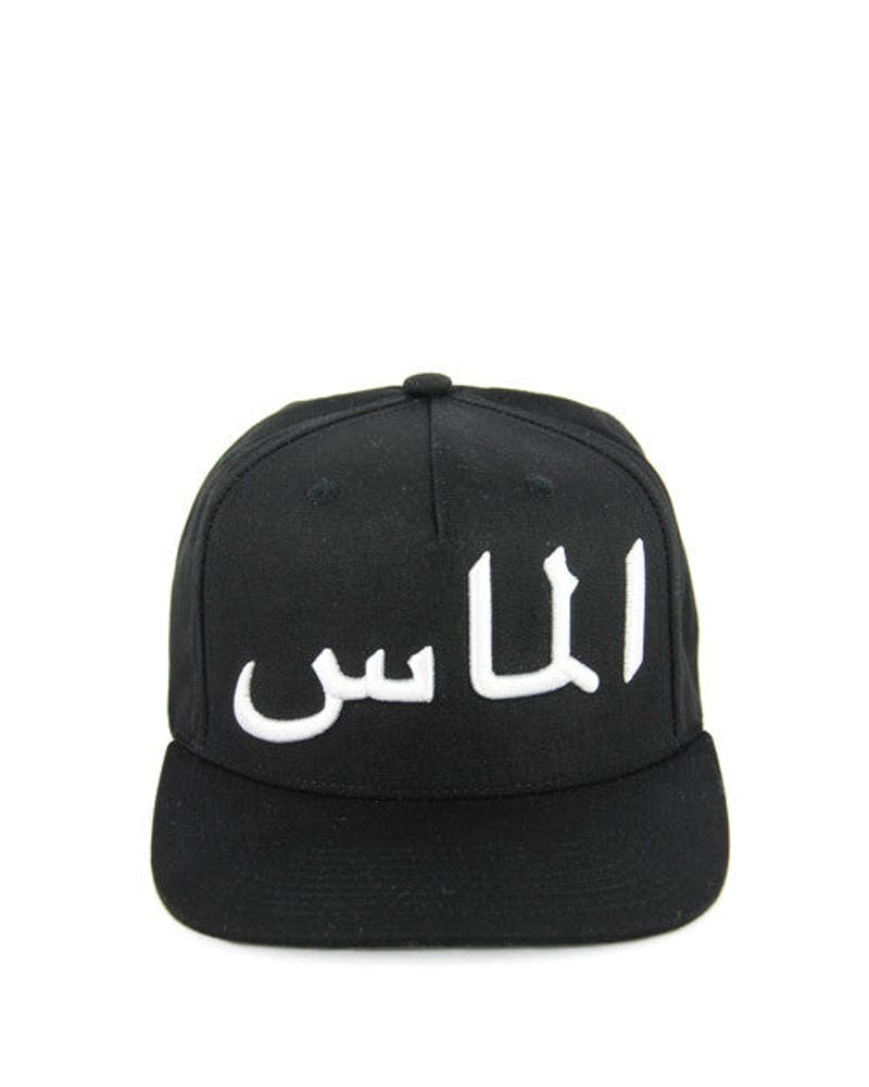 Arabic Clip Back Black